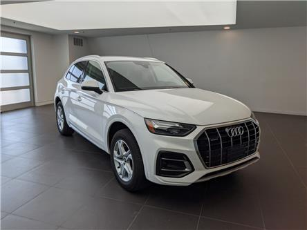 2021 Audi Q5 45 Komfort (Stk: 52037) in Oakville - Image 1 of 17