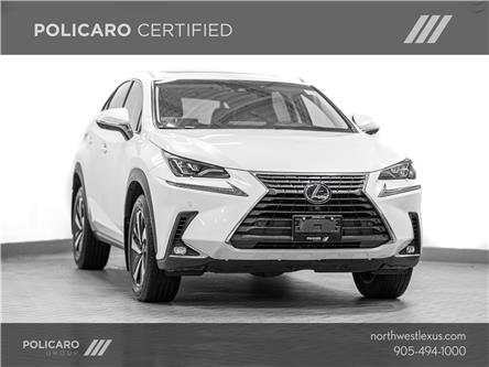 2018 Lexus NX 300 Base (Stk: 169648T) in Brampton - Image 1 of 28