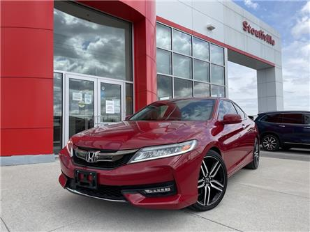 2017 Honda Accord Touring (Stk: OP-367) in Stouffville - Image 1 of 17