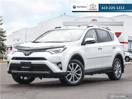 2016 Toyota RAV4 Limited (Stk: E8628) in Ottawa - Image 1 of 30