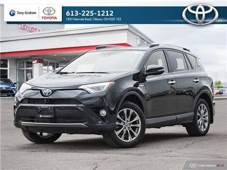 2017 Toyota RAV4 Hybrid Limited (Stk: E8614) in Ottawa - Image 1 of 30