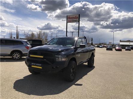 2015 RAM 1500 ST (Stk: P21-050) in Grande Prairie - Image 1 of 22