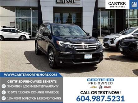 2018 Honda Pilot Touring (Stk: 975320) in North Vancouver - Image 1 of 27