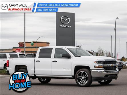 2017 Chevrolet Silverado 1500 LS (Stk: ML0653) in Lethbridge - Image 1 of 25
