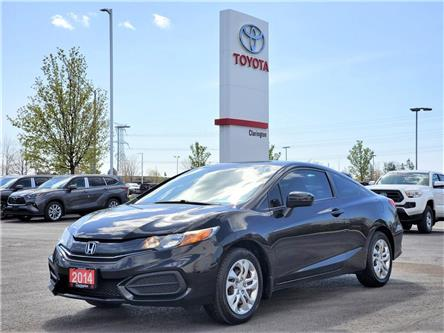 2014 Honda Civic LX (Stk: 21457A) in Bowmanville - Image 1 of 23
