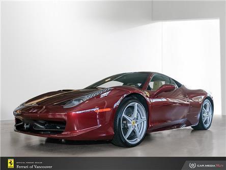 2013 Ferrari 458 Italia Base (Stk: C0145) in Vancouver - Image 1 of 10