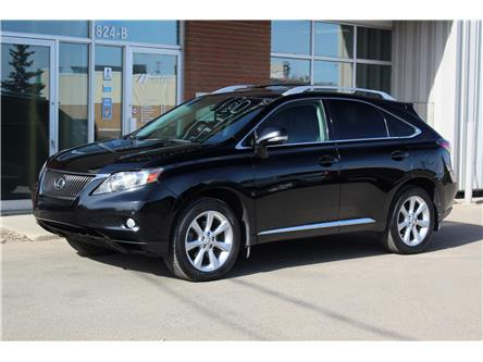 2010 Lexus RX 350 Base (Stk: 411071) in Saskatoon - Image 1 of 27