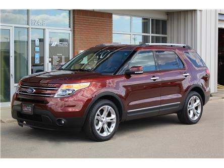 2015 Ford Explorer Limited (Stk: C30642) in Saskatoon - Image 1 of 24