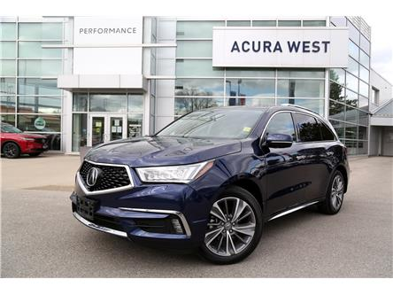 2018 Acura MDX Elite Package (Stk: 7401A) in London - Image 1 of 27