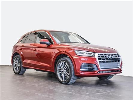 2018 Audi Q5 2.0T Progressiv (Stk: PA855) in Ottawa - Image 1 of 21