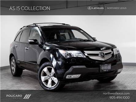 2009 Acura MDX Elite Package (Stk: 002530T) in Brampton - Image 1 of 21