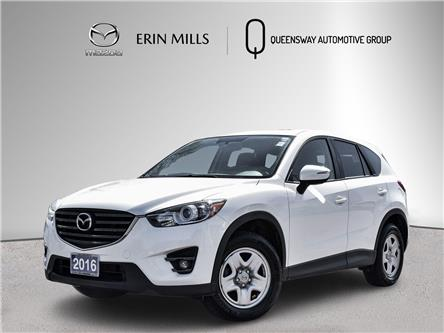 2016 Mazda CX-5 GS (Stk: 21-0469A) in Mississauga - Image 1 of 26
