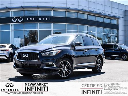 2017 Infiniti QX60 Base (Stk: UI1525) in Newmarket - Image 1 of 30