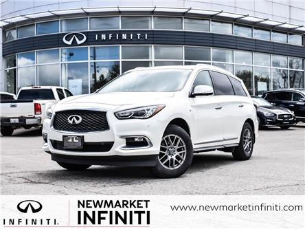 2017 Infiniti QX60 Base (Stk: UI1527) in Newmarket - Image 1 of 22
