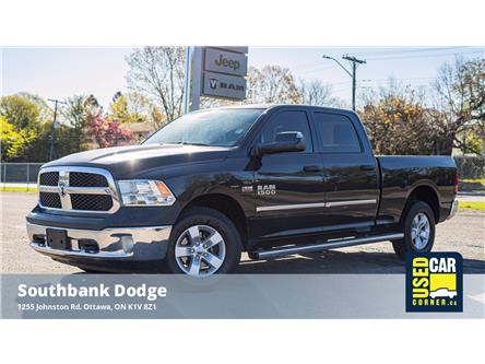 2015 RAM 1500 ST (Stk: 9230611) in OTTAWA - Image 1 of 22