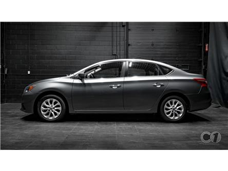 2016 Nissan Sentra 1.8 SV (Stk: CT21-293) in Kingston - Image 1 of 40