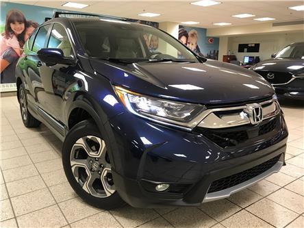 2017 Honda CR-V EX-L (Stk: 210180A) in Calgary - Image 1 of 22