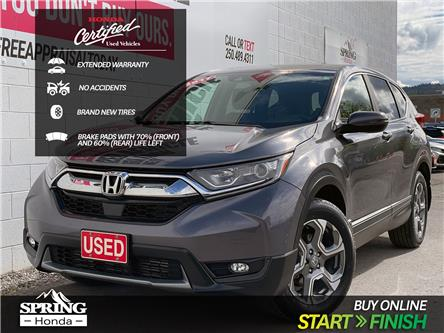 2017 Honda CR-V EX (Stk: H17709A) in North Cranbrook - Image 1 of 18