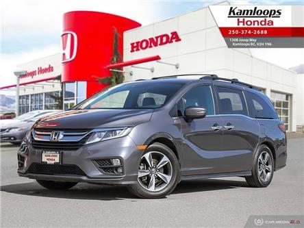 2018 Honda Odyssey EX (Stk: 15262A) in Kamloops - Image 1 of 25