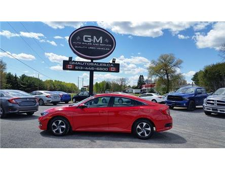 2020 Honda Civic LX (Stk: LH026989) in Rockland - Image 1 of 11