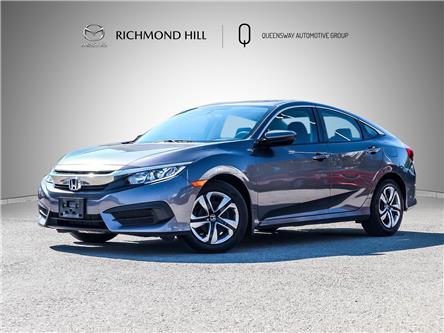 2017 Honda Civic LX (Stk: 21-224A) in Richmond Hill - Image 1 of 26