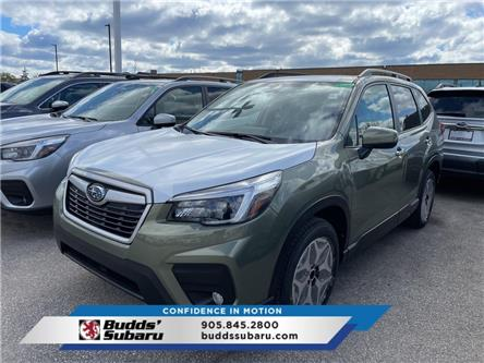 2021 Subaru Forester Touring (Stk: F21128) in Oakville - Image 1 of 5