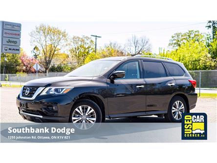 2018 Nissan Pathfinder  (Stk: 923114) in OTTAWA - Image 1 of 24