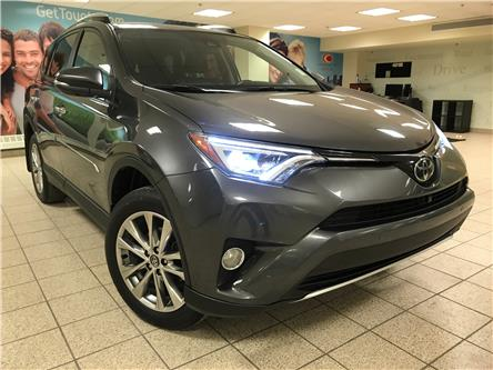 2016 Toyota RAV4 Limited (Stk: 210942A) in Calgary - Image 1 of 21