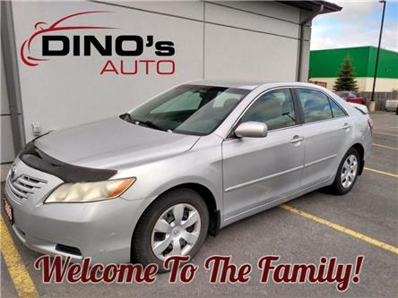 2007 Toyota Camry  (Stk: DA512188) in Orleans - Image 1 of 12