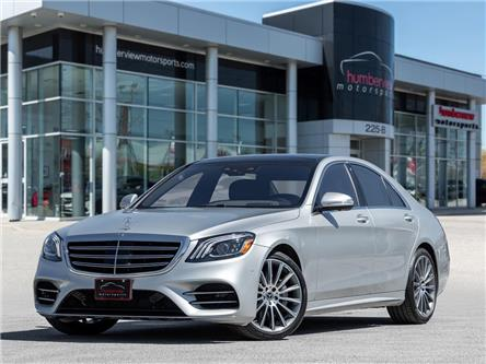 2018 Mercedes-Benz S-Class Base (Stk: 21HMS549) in Mississauga - Image 1 of 30