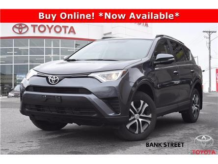 2016 Toyota RAV4 LE (Stk: 19-L28825) in Ottawa - Image 1 of 24