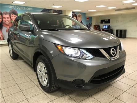 2017 Nissan Qashqai S (Stk: 210844A) in Calgary - Image 1 of 20