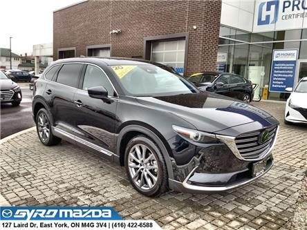 2020 Mazda CX-9 Signature (Stk: 30529A) in East York - Image 1 of 30