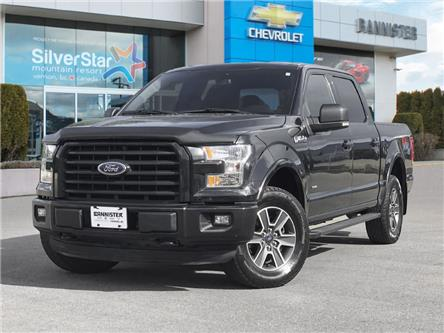 2015 Ford F-150 XLT (Stk: 21428A) in Vernon - Image 1 of 26