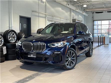2021 BMW X5 xDrive40i (Stk: 21120) in Kingston - Image 1 of 15