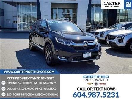 2018 Honda CR-V Touring (Stk: 975390) in North Vancouver - Image 1 of 29