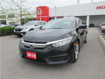 2018 Honda Civic LX (Stk: SS4201) in Ottawa - Image 1 of 17