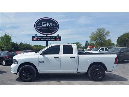 2019 RAM 1500 Classic ST (Stk: KS679801) in Rockland - Image 1 of 11