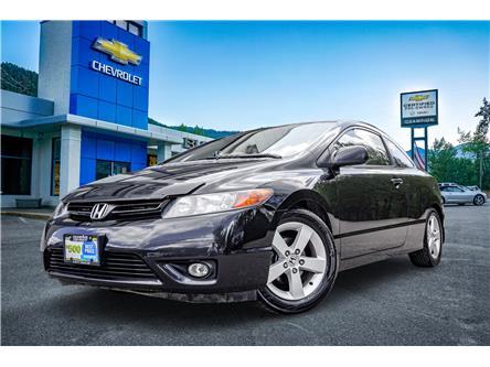 2008 Honda Civic LX (Stk: 21-79A) in Trail - Image 1 of 19