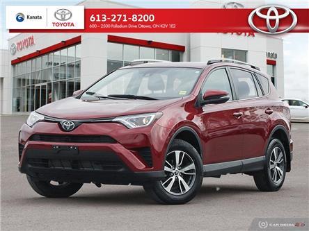 2018 Toyota RAV4  (Stk: M4030) in Ottawa - Image 1 of 29