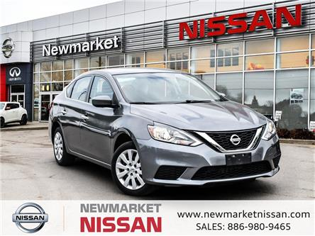 2017 Nissan Sentra 1.8 SV (Stk: 212018A) in Newmarket - Image 1 of 23