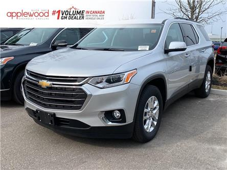 2021 Chevrolet Traverse LT Cloth (Stk: T1T018) in Mississauga - Image 1 of 5