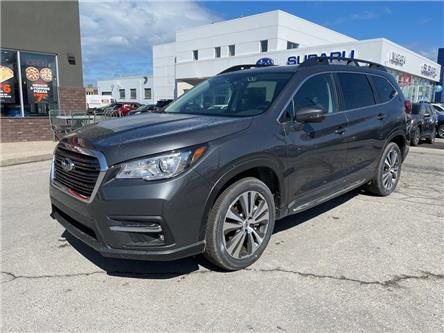 2021 Subaru Ascent Limited (Stk: S5733) in St.Catharines - Image 1 of 15