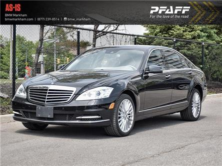 2010 Mercedes-Benz S-Class Base (Stk: 39482A) in Markham - Image 1 of 24
