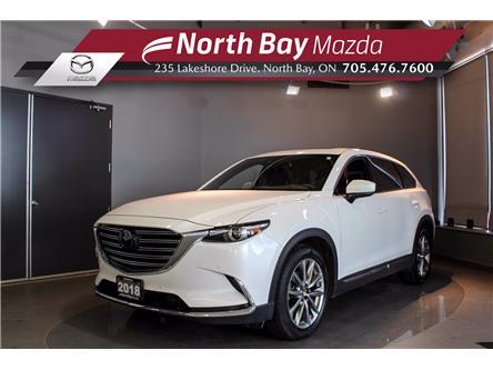 2018 Mazda CX-9 Signature (Stk: 21151A) in North Bay - Image 1 of 32