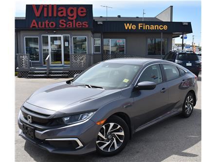 2019 Honda Civic LX (Stk: P38336C) in Saskatoon - Image 1 of 19