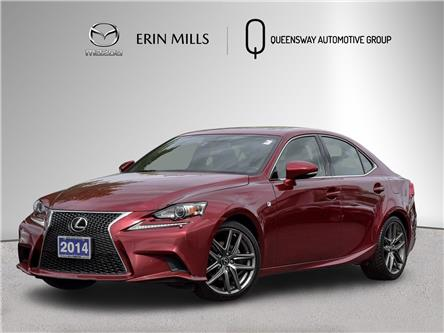2014 Lexus IS 250 Base (Stk: 21-0416A) in Mississauga - Image 1 of 25