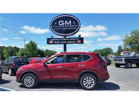 2020 Nissan Rogue  (Stk: LC710598) in Rockland - Image 1 of 12