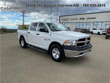 2017 RAM 1500 ST (Stk: 10658A) in Fairview - Image 1 of 15