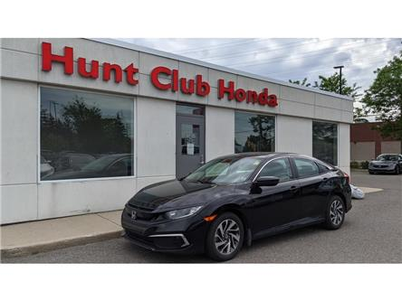2019 Honda Civic EX (Stk: B00010A) in Gloucester - Image 1 of 22